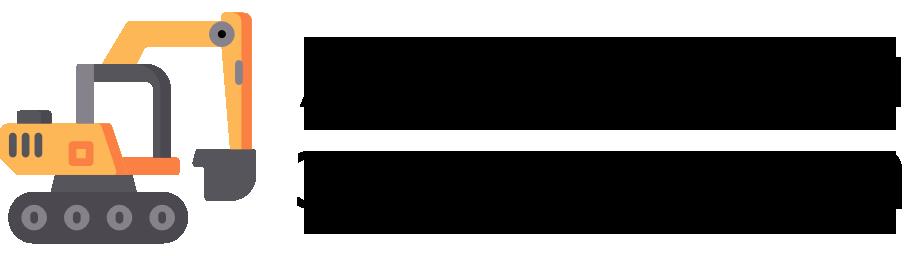 Аренда мини экскаватора